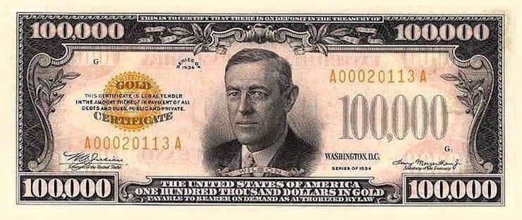 10000 долларов США
