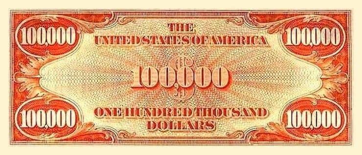 100000 долларов США