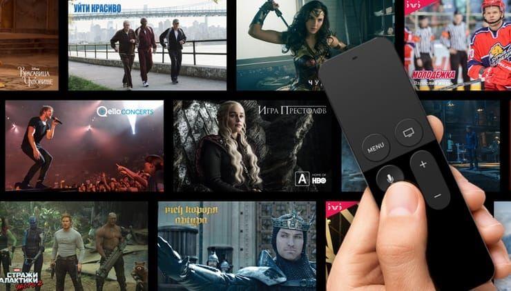 Какая скорость интернета необходима для просмотра 4K-видео (фильмов) – ответ Apple