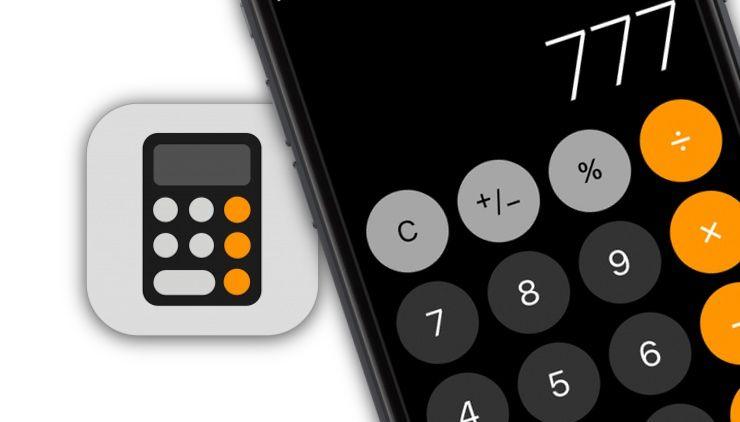 Калькулятор в iPhone