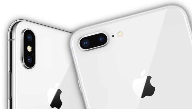 Чем отличаются камеры iPhone X, iPhone 8 Plus и iPhone 7 Plus