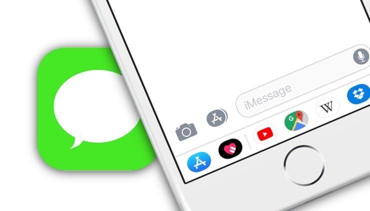 Как скрыть ряд иконок (док) в приложении «Сообщения» на iPhone и iPad