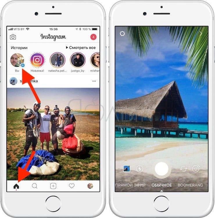 Как создать опрос в своей «Истории» в Instagram