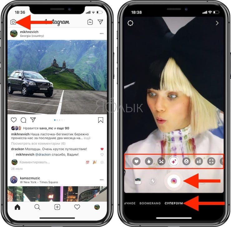 Суперзум, или как сделать «драматическое» увеличение лица в Instagram (видео-эффект)