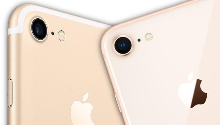 iphone-8-iphone-7