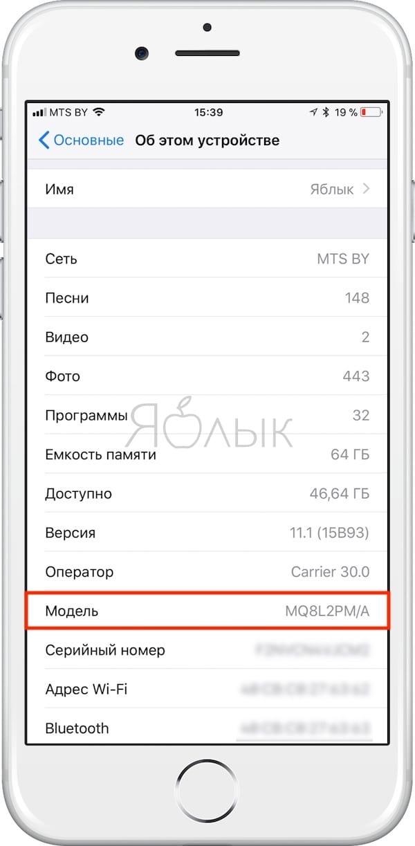 """""""Серый"""" iPhone"""