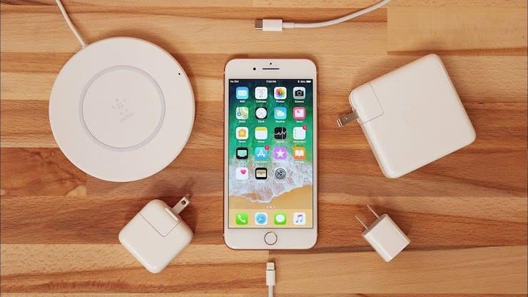 iPhone 8 - быстрая зарядка