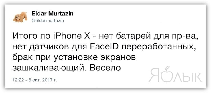 Муртазин о iPhone 8 и iPhone X