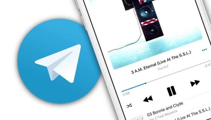 Музыка в Telegram на iPhone