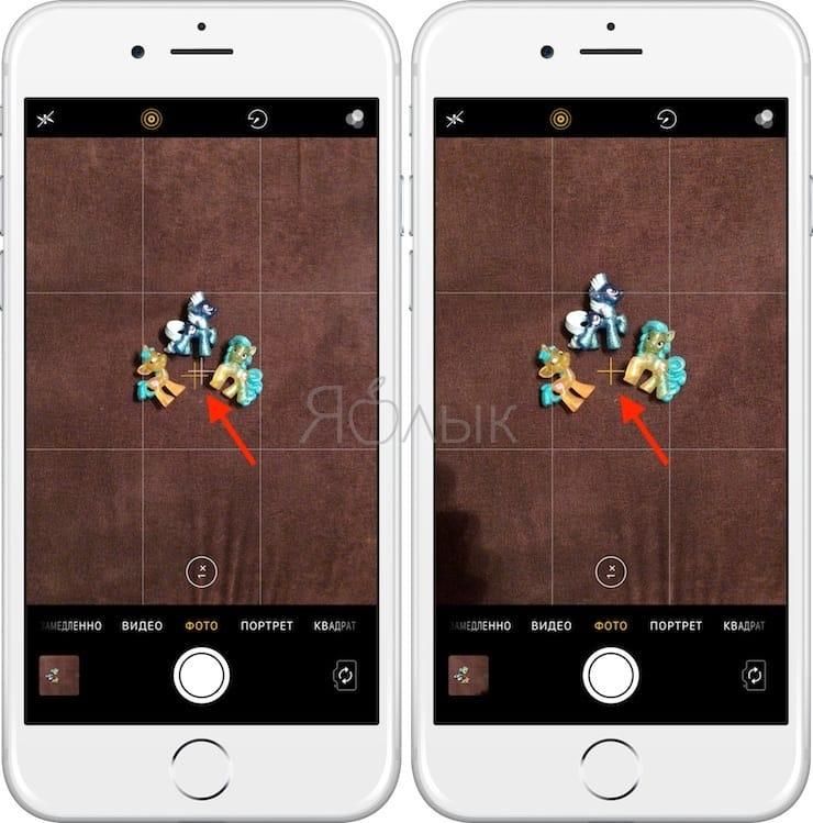 Как включить отображение уровеня на iPhone при создании фото сверху вниз