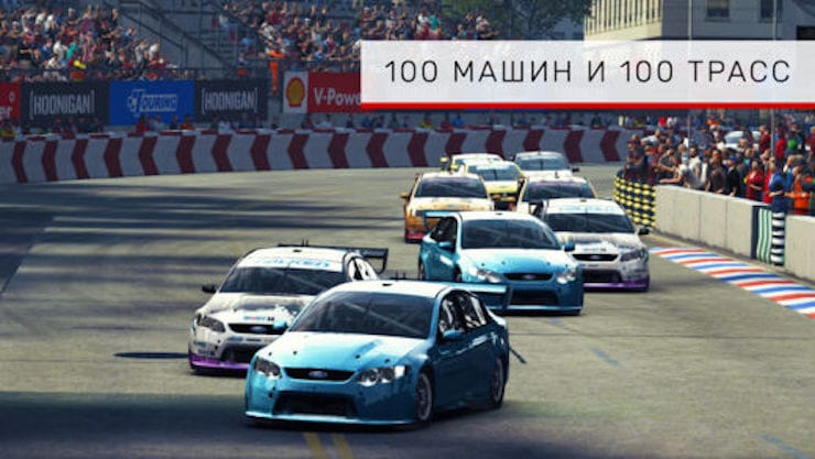 GRID Autosport for iPhone and iPad
