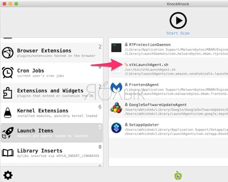 Как добавить или удалить программы из автозагрузки Mac