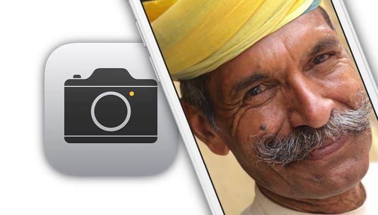 Портретный режим на iPhone