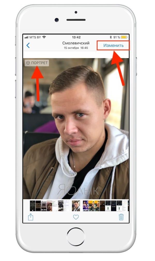 удалить с фотографии эффект размытого фона?