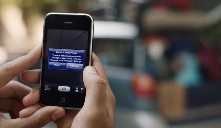 Samsung смеется троллит пользователей iPhone