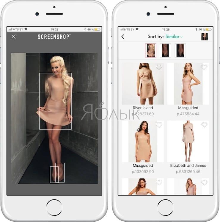 screenshop - Shazam для одежды