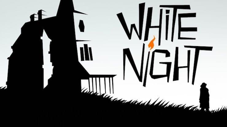 Нуар-игра White Night для iPhone и iPad