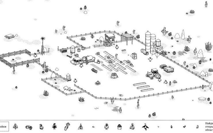 Обзор игры Hidden Folks: оригинальная нарисованная вручную головоломка