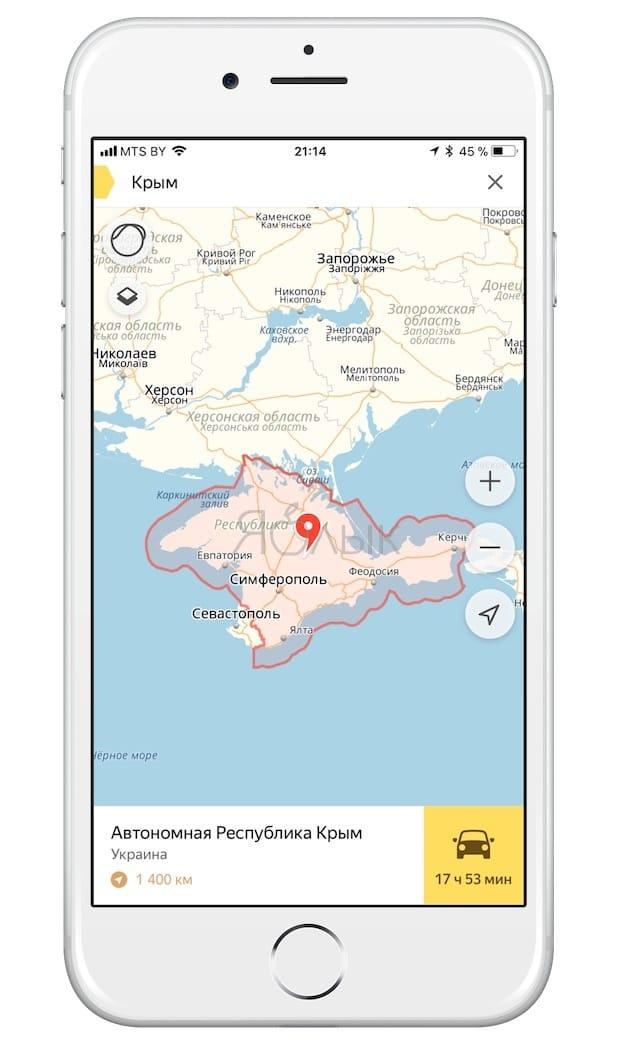 Крым наш! Кому, по мнению Siri, карт Google, Яндекса и Mail.ru принадлежит полуостров?