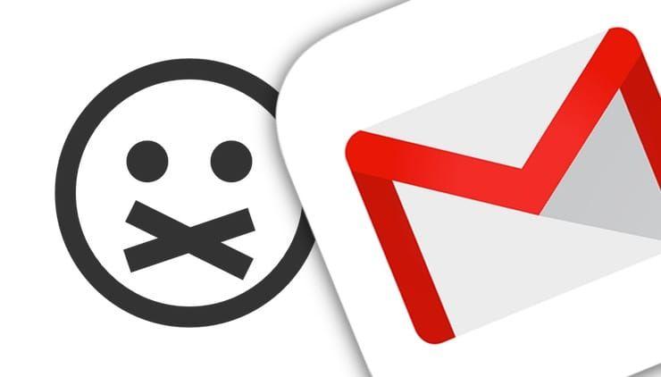 Черный список в Gmail