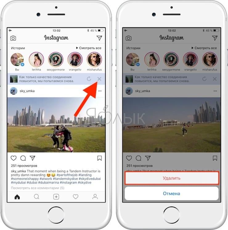 Как обработать любое фото в iPhone фильтрами Инстаграма