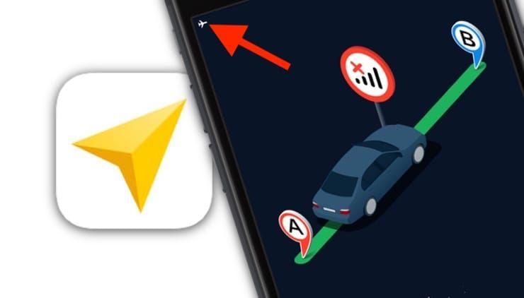 Как пользоваться Яндекс.Навигатором без Интернета