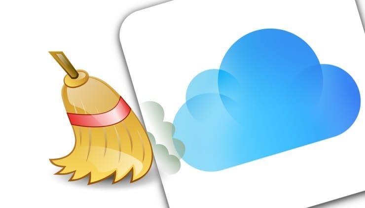 Как освободить iCloud