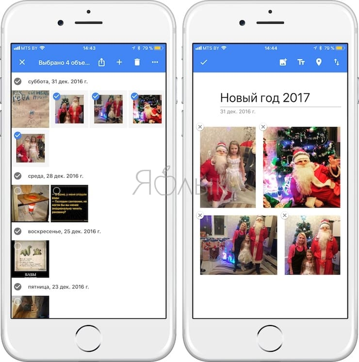 Как быстро находить фотографии и видео в Google Фото