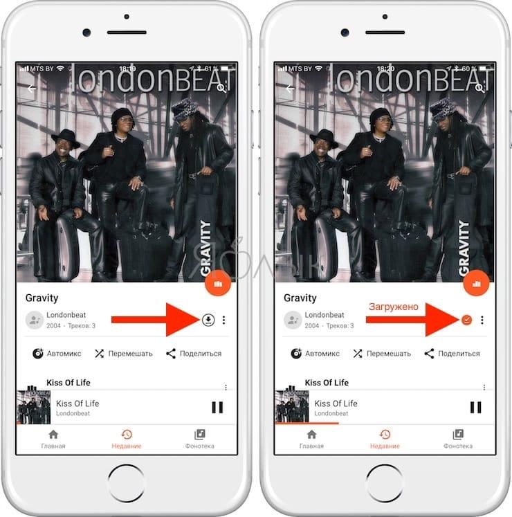 Как кэшировать (сохранять) музыку в приложении Google Play Music