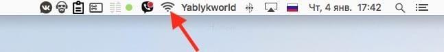 Как скрывать (удалять) и восстанавливать иконки в строке меню на Mac