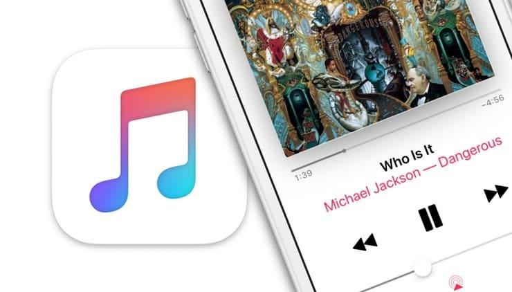Как скачать музыку на iPhone или iPad