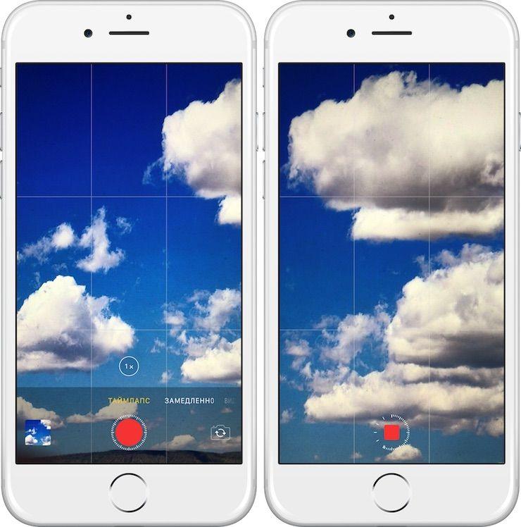 Таймлапс (Интервал) в камере iPhone