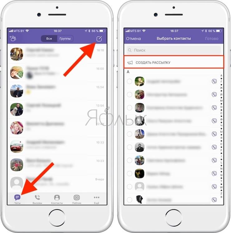 Как правильно рассылать сообщения в Viber, чтобы не получить блокировку