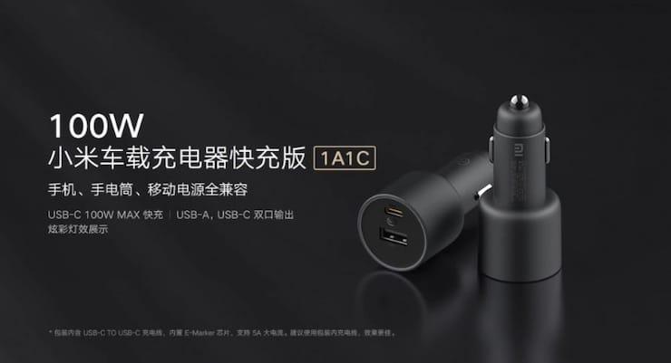 Автомобильное зарядное устройство производителя Xiaomi