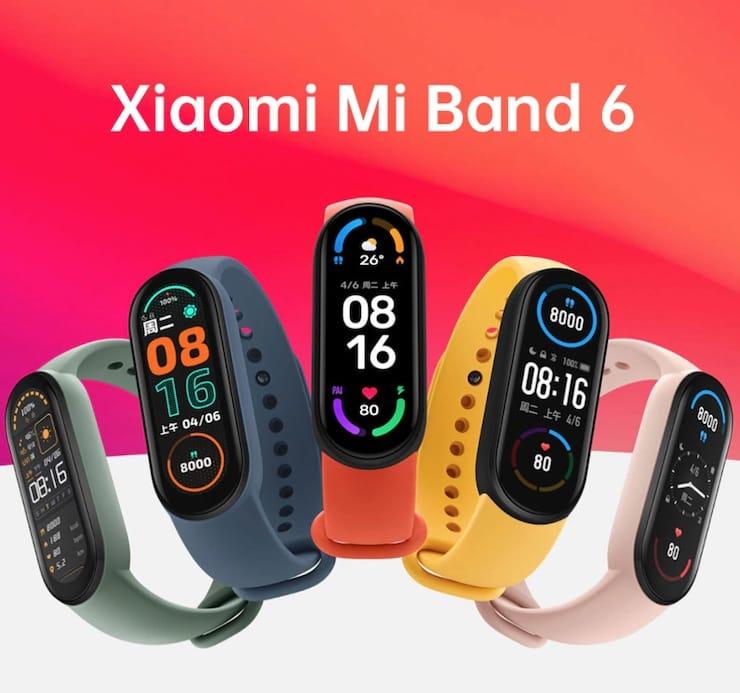 Фитнес-трекер Xiaomi Mi Band 6