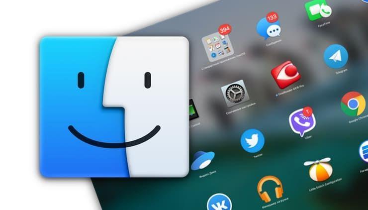 Launchpad на Mac