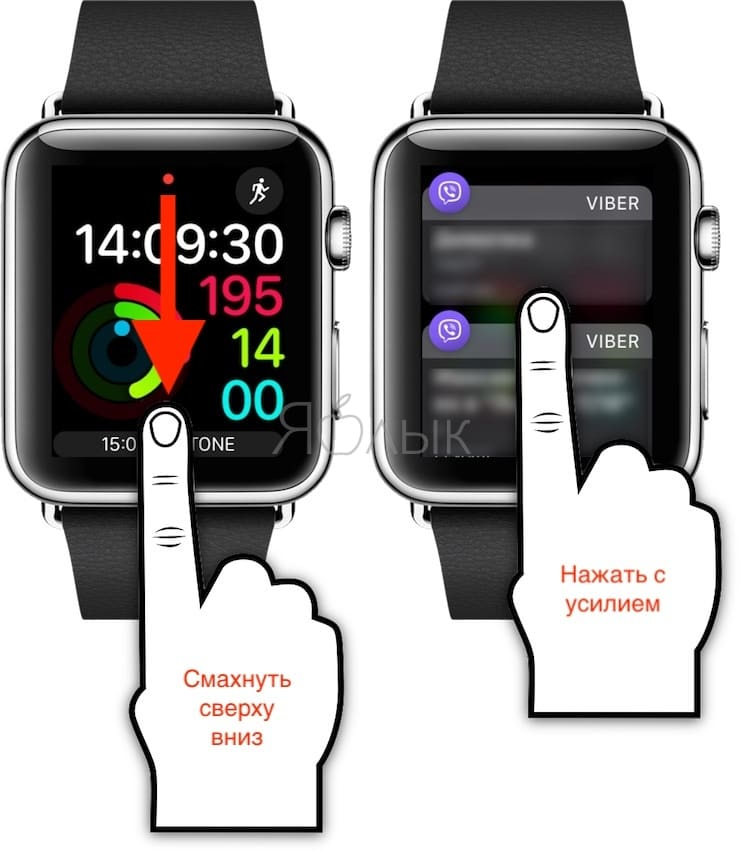 Очистить все уведомления на Apple Watch