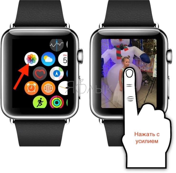 Создать и удалить циферблат на Apple Watch