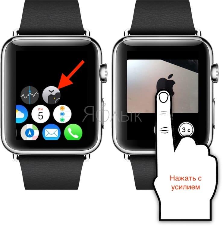 Удаленно управлять настройками камеры с Apple Watch