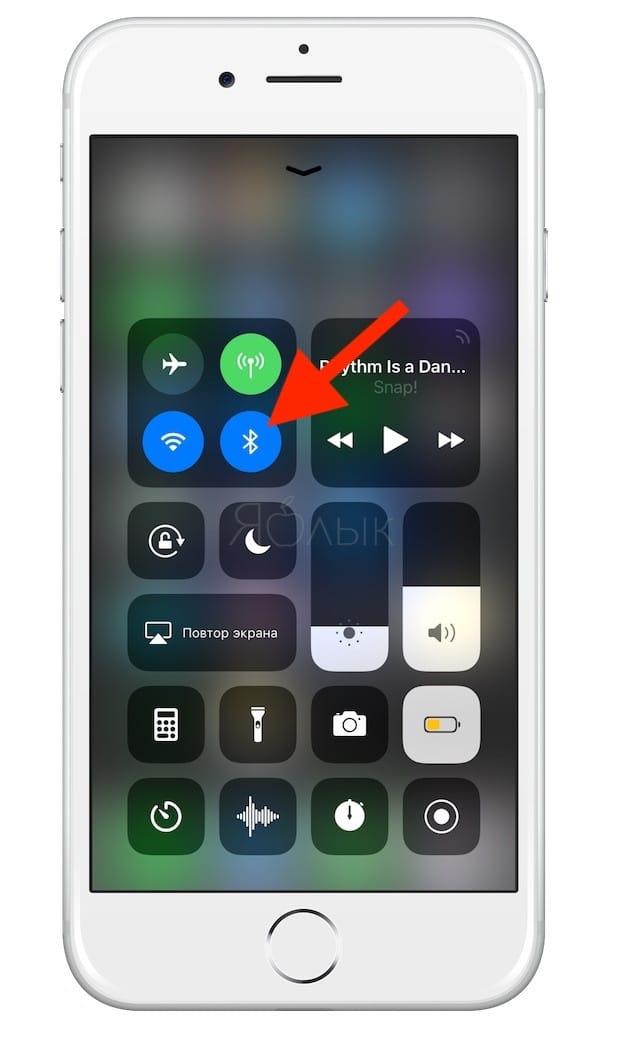 Bluetooth на iOS