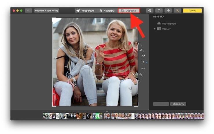 Как редактировать фотографии в приложении Фото в macOS