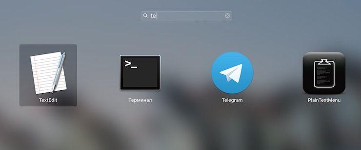 Как искать приложения в Launchpad