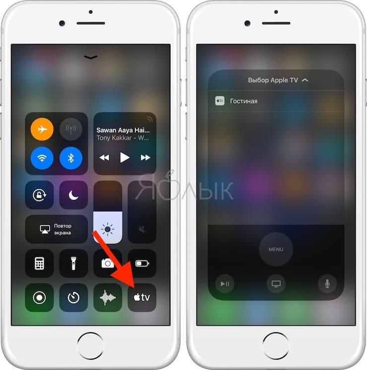 apple tv управление с iPhone
