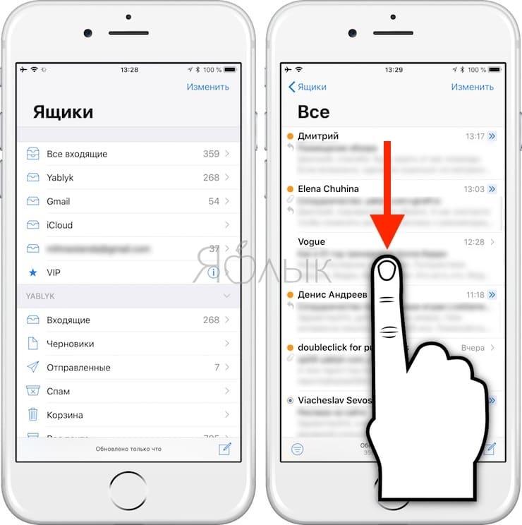Как найти нужное E-mail письмо в приложении «Почта» на iOS-устройстве