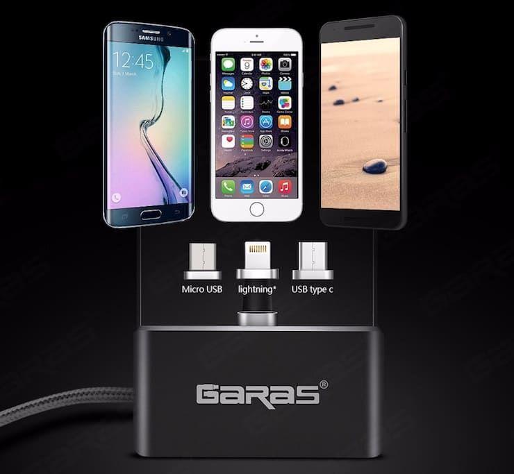 Док-станция с магнитными коннекторами(Lightning + MicroUSB + USB Type-C)