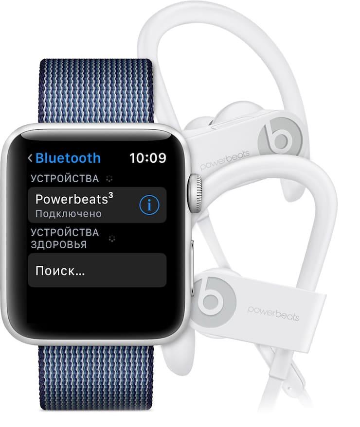 Как подключить к Apple Watch беспроводные наушники или Bluetooth-колонку