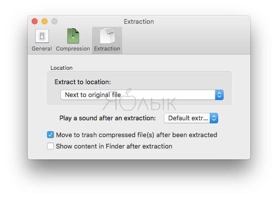 How to set up auto-delete unpacked ZIP files