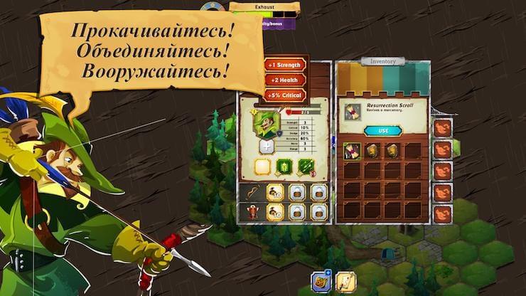 Обзор игры Crowntakers для iPhone и iPad