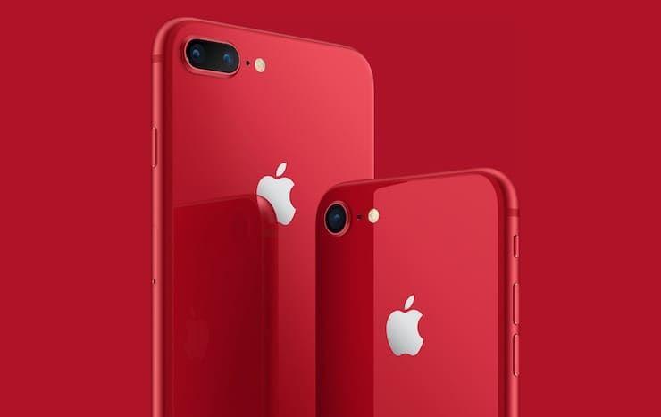 Красные iPhone 8 и iPhone 8 Plus (PRODUCT)RED