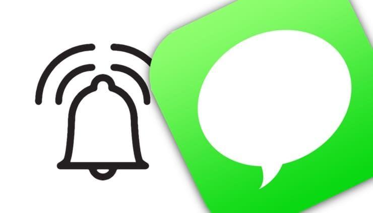 Как установить разные звуки уведомлений на сообщения СМС и iMessage в iPhone